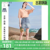 skirt Summer 2021 175/80A/2XL,160/68A/M,170/76A/XL,155/64A/S,165/72A/L Blue Coffee Short skirt High waist A-line skirt Solid color Type A 25-29 years old D362G4006N30 71% (inclusive) - 80% (inclusive) Tricolor cotton Splicing