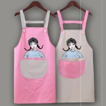 apron Sleeveless apron waterproof Japanese  PVC Household cleaning Average size D356FB06 public Tender girl's heart