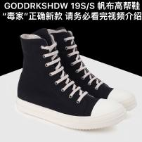 canvas shoe Frenulum Gao Bang black Thick bottom spring and autumn The trend of youth cloth wear-resisting Solid color Sewing shoes Youth (18-40 years old), children (under 18 years old) without wearing make-up Fall 2017 canvas