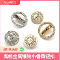Button Kiss drill 1#25mm 2#25mm 3#20mm 4#20mm 5#20mm [6 pack] needle and thread feeding [3 Pack] needle and thread feeding J070 Metal