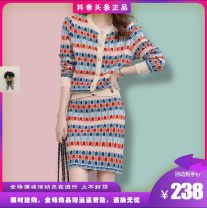 Dress Spring 2021 Design and color skirt, lace skirt, Plaid Dress, factory direct sales collection, plus purchase priority delivery, sleeveless S 85-100kg, m 95-110kg, l 105-120kg, XL 115-135kg Middle-skirt Two piece set Long sleeves Sweet Crew neck Elastic waist lattice other A-line skirt other A06