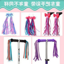Baby stroller accessories Other / other 18 months, 2 years, 3 years, 4 years, 5 years model Yes Other toys