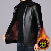 leather clothing Others Youth fashion 175-92a {120-135kg}, 185-100a {150-165kg}, 190-104a {165-185kg}, 170-88a {110-120kg}, 180-96a {135-150kg} routine Imitation leather clothes stand collar easy zipper winter leisure time Polyester 100% Pu