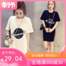 Dress Summer of 2019 White, black XL,2XL,L,M Mid length dress singleton  Short sleeve commute Crew neck middle-waisted Animal design Socket A-line skirt routine Others 18-24 years old Yunmeisha Embroidery, sequins 81% (inclusive) - 90% (inclusive) other polyester fiber