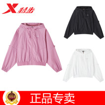 Sports windbreaker female XTEP / Tebu White, black, red S160,M165,L170,XL175,2XL180 Autumn 2020 Hood zipper Brand logo Sports & Leisure polyester fiber Sports life UV resistant, quick drying, warm and windproof