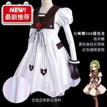Cosplay women's wear suit goods in stock Over 14 years old Ningning cos [in stock], qifengying cos [in stock], chigenkui cos [in stock], skirt [one size fits all], Ningning full set [skirt + wig + shoes], qifengying full set [skirt + wig + shoes], chigenkui full set [skirt + wig + shoes] comic L,M,S