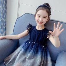 Outdoor casual clothes Tagkita / she and others female fifty-three point six zero Blue, collect and purchase first Under 50 yuan 90,100,110,120,130 other Sleeveless Crew neck