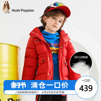 Down Jackets 105cm 110cm 120cm 130cm 140cm 150cm 160cm 170cm 90% White duck down male Hush Puppies / Hush Puppies Navy classic red polyester have more cash than can be accounted for Zipper shirt Solid color HPNDBD35CR522 Class C Polyester 100% Polyester 100% leisure time