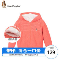 Sweater / sweater 80cm 90cm 100cm 110cm 120cm 130cm Pure cotton (100% cotton content) female Coral Orange powder Hush Puppies / Hush Puppies leisure time There are models in the real shooting Zipper shirt Plush No detachable cap Ordinary wool Solid color Cotton 100% HPNDGX32CW636 Class A Long sleeves