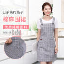 apron dark gray Sleeveless apron antifouling Chinese style pure cotton Cool and cool Average size JY19151-GLN Guilin bird (tableware) public yes Retro style