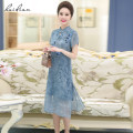 Middle aged and old women's wear Summer 2021 Red, blue, green fashion Dress Self cultivation singleton  Decor 40-49 years old Socket thin stand collar Medium length routine Button other Other 100% 96% and above Medium length Chiffon