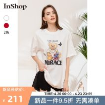 T-shirt White cherry red Average size Summer 2021 Short sleeve Crew neck easy Regular routine commute cotton 96% and above 18-24 years old Simplicity other Cartoon animation INSHOP 0521A72060 Cotton 100% Same model in shopping mall (sold online and offline)