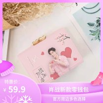 wallet Short Wallet PU Other / other Pink, blue brand new Cartoon female zipper Cartoon animation Horizontal style youth Jam polyester fiber soft surface