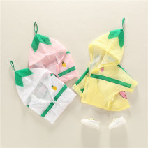Children's skin clothes / sunscreen clothes Yellow pineapple sunscreen pink pineapple sunscreen white pineapple sunscreen 73 80 90 100 110 120 Orissa chemical fiber summer Class A xd013 sandy beach Summer 2021