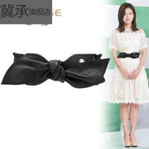 Belt / belt / chain top layer leather black female Waistband grace Single loop Youth, middle age and old age bow Glossy surface alloy Bare body embossing inlay hollow rivet Sequin thick line decoration bow carving frosted Plaid elastic Ji Cheng ZS848 72cm 77cm 82cm Spring 2020 no