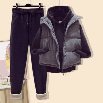 Fashion suit Winter 2020 S M L XL Grey Vest Black Pants Khaki Pants Grey Vest + Black Pants Grey Vest + Khaki Pants 18-25 years old Song and poem GSY12162223 Other 100% Pure e-commerce (online only)