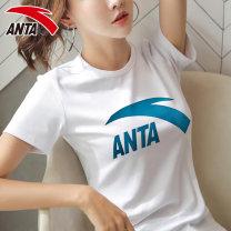 Sports T-shirt Anta XS/155 S/160 M/165 L/170 XL/175 XXL/180 XXXL/185 Short sleeve female Crew neck 96928142-MVZC 15a92203 basic black 16ar6323 lotus root pink 1a001 pure white-3k57413 ceramic blue 4kk107 cherry red 5a6238 pond green routine Moisture absorption, perspiration and ventilation Brand logo