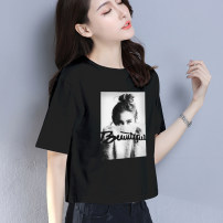 T-shirt S M L XL 2XL 3XL Summer 2020 Short sleeve Crew neck easy have cash less than that is registered in the accounts routine Sweet cotton 86% (inclusive) -95% (inclusive) 18-24 years old originality Brief description Cotton 95% polyurethane elastic fiber (spandex) 5% Exclusive payment of tmall