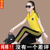 Casual suit Summer 2021 M L XL 2XL 3XL Scallop Cotton 95% polyurethane elastic fiber (spandex) 5% Pure e-commerce (online only)