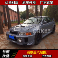 Surrounded by cars OEM Front bar resin, leaf board, wheel brow, side skirt, rear bar, fog lamp, double tail, complete set Lingshuai car Automobile modified parts wide enlargement Front bar + rear bar