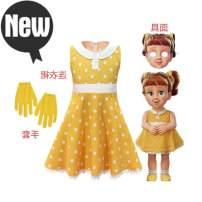Dress 80152, 80152 + 164 mask, 164, 80152 + mask + glove, 80152 + mask + glove + Hat female Other / other 100cm,110cm,120cm,130cm,140cm Other 100% summer Europe and America Short sleeve Cartoon animation cotton A-line skirt Class A Three, four, five, six, seven, eight, nine, ten