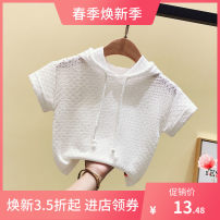 Vest currency [white hollow out T-shirt] same for boys and girls It's about 80cm for Size 90, 90cm for size 100, 100cm for Size 110, 110cm for Size 120 and 120cm for Size 130 Other / other Solid color 3 months