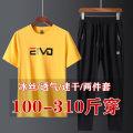 Leisure sports suit summer 50. XL, 2XL, 3XL (170-190), 4XL (190-210), 5XL (210-230), 6xl (230-250), 7XL (250-270), 8xl (270-290), 9xl (290-310) Short sleeve Other / other trousers Large size T-shirt 887+3355 nylon 2020 Top: 95% cotton 5% spandex Pants: 75% nylon 2