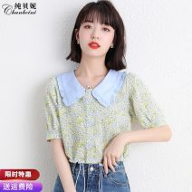 Lace / Chiffon Summer 2021 Green pink S M L XL 2XL Short sleeve commute Cardigan singleton  easy Regular Doll Collar Decor puff sleeve 25-29 years old Pure Benny CBN130416 Button printed with fungus Korean version 91% (inclusive) - 95% (inclusive) Polyethylene terephthalate (polyester) 91% others 9%