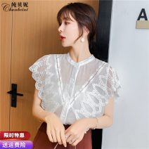 Lace / Chiffon Summer 2021 White blue S M L XL 2XL Sleeveless commute Socket singleton  Straight cylinder Regular Crew neck Solid color routine 25-29 years old Pure Benny CBN920415 Lace Korean version 91% (inclusive) - 95% (inclusive) Polyethylene terephthalate (polyester) 91% others 9%
