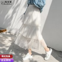 skirt Spring 2021 Average size White black apricot Pink longuette commute High waist Cake skirt Solid color Type A 25-29 years old CBN251220 91% (inclusive) - 95% (inclusive) other Pure Benny polyester fiber Korean version Polyethylene terephthalate (polyester) 91% others 9%