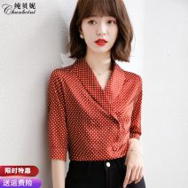 Lace / Chiffon Summer 2021 Picture color S M L XL 2XL elbow sleeve commute Cardigan singleton  Self cultivation Regular V-neck Dot routine 25-29 years old Pure Benny CBN300403 Korean version 91% (inclusive) - 95% (inclusive) Polyethylene terephthalate (polyester) 91% others 9% polyester fiber