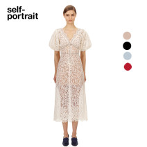 Dress Autumn 2020 Ivory classic black deep blue red 04 06 08 10 12 longuette Solid color 25-29 years old Self-Portrait SWF204Y09700 51% (inclusive) - 70% (inclusive) cotton Cotton 53% polyamide (nylon) 28% viscose (viscose) 19% Same model in shopping mall (sold online and offline)