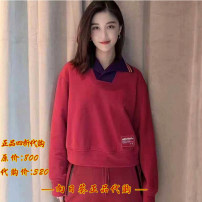Sweater / sweater Spring 2021 Red, white Two, three, four, five Long sleeves routine Socket singleton  routine V-neck easy commute routine letter 25-29 years old 96% and above Brother amashi Korean version cotton 5300740-42060bn-001 cotton Cotton liner