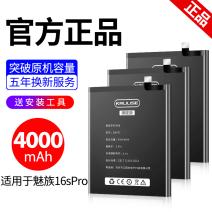 Mobile phone battery 3001mah (inclusive) - 4000mAh (inclusive) Brand compatible battery Shop three guarantees other Shenzhen aiguoshi Electronic Technology Co., Ltd