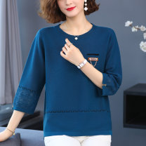 Middle aged and old women's wear Spring 2021 Blue, red, black M (recommended 90-105 kg) l (recommended 105-115 kg) XL (recommended 115-125 kg) XXL (recommended 125-140 kg) XXXL (recommended 140-155 kg) fashion T-shirt easy singleton  Solid color 40-49 years old Socket thin Crew neck routine routine