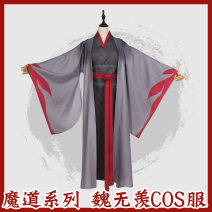 Cosplay women's wear suit goods in stock Over 14 years old Full set of clothes comic S,M,L,XL,XXL,XXXL