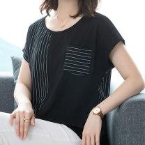 Polo shirt Summer 2020 Short sleeve cotton Horn sleeve routine black easy M,L,XL,2XL,3XL,4XL 31% (inclusive) - 50% (inclusive)