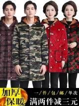 apron Sleeve apron antifouling Korean version other Keep warm XXXL public no