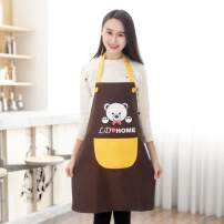 apron Sleeveless apron waterproof Korean version other Household cleaning Average size L30 other public yes Cartoon