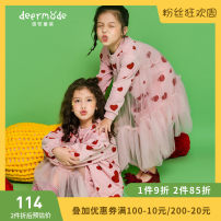 Dress female 100cm 110cm 120cm 130cm 140cm Cotton 80% polyester 20% spring and autumn princess Long sleeves other cotton other Spring 2021 Four, five, six, seven, eight, nine, ten, eleven, twelve Chinese Mainland Sichuan Province