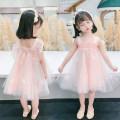 Dress female Dalio 80cm 90cm 100cm 110cm 120cm 130cm Other 100% summer Korean version Skirt / vest Solid color cotton Cake skirt Summer 2021 12 months, 6 months, 9 months, 18 months, 2 years, 3 years, 4 years, 5 years, 6 years Chinese Mainland Zhejiang Province Huzhou City