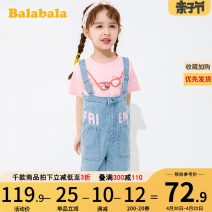 trousers Bala female 110cm 120cm 130cm 140cm Denim medium blue 0820 summer shorts leisure time There are models in the real shooting Jeans Leather belt middle-waisted cotton Don't open the crotch Cotton 100% 21102190409- Class B 21102190409- Summer 2020 Chinese Mainland