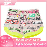 trousers Stella McCartney female 6Y 8Y 10Y 12Y 14Y 15Y Pink summer shorts motion Sports pants cotton Cotton 100% 602612SQJ01 602612SQJ01 Spring 2021 6 years old, 7 years old, 8 years old, 9 years old, 10 years old, 11 years old, 12 years old, 13 years old and 14 years old
