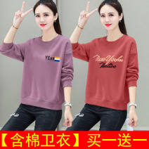 Sweater / sweater Autumn 2020 M [recommended 70-100 kg], l [recommended 100-115 kg], XL [recommended 115-130 kg], 2XL [recommended 130-150 kg], 3XL [recommended 150-170 kg] Long sleeves routine Socket singleton  routine Crew neck easy commute other 30% and below Other / other Korean version cotton