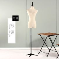 Fashion model Anhui Province Additional work Plastic Support structure Simple and modern Female linen model Abstract pattern Disassembly Official standard Glass fiber reinforced plastics