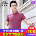 T-shirt Business gentleman thin Laoyeche / classic car Short sleeve Lapel easy daily Four seasons Cotton 96% polyurethane elastic fiber (spandex) 4% old age routine Business Casual other 2021 stripe other other other No iron treatment