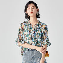 shirt Light blue S M Summer 2020 polyester fiber 96% and above elbow sleeve Original design Regular other Lotus leaf sleeve other 25-29 years old Straight cylinder XY / reverie Polyester 100% Pure e-commerce (online only)