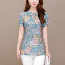 Women's large Summer 2021 Pink Blue Green L XL 2XL 3XL 4XL 5XL T-shirt singleton  commute Self cultivation thin Socket Short sleeve Decor Korean version Crew neck routine polyester Three dimensional cutting routine TYL89340 Tongwanluo 35-39 years old 96% and above Polyester 100%