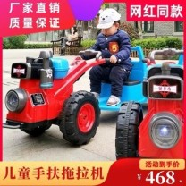 Electric vehicle Above 60kg More than 600 times Walking tractor double electric double drive 12V battery , [upgrade] thickened double electric double drive 12 , [upgrade] thickened dual electric dual drive 12 , Lifetime warranty  More than 60 minutes (inclusive) Other / other Other overseas regions
