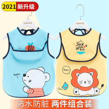 Reverse dressing yes Small size [0-3 years recommended] large size [3-5 years recommended] Cartoon animation Polyester 100% Ingar polyester Class B Spring 2021 3 months 12 months 6 months 9 months 18 months 2 years 3 years 4 years 5 years old Chinese Mainland